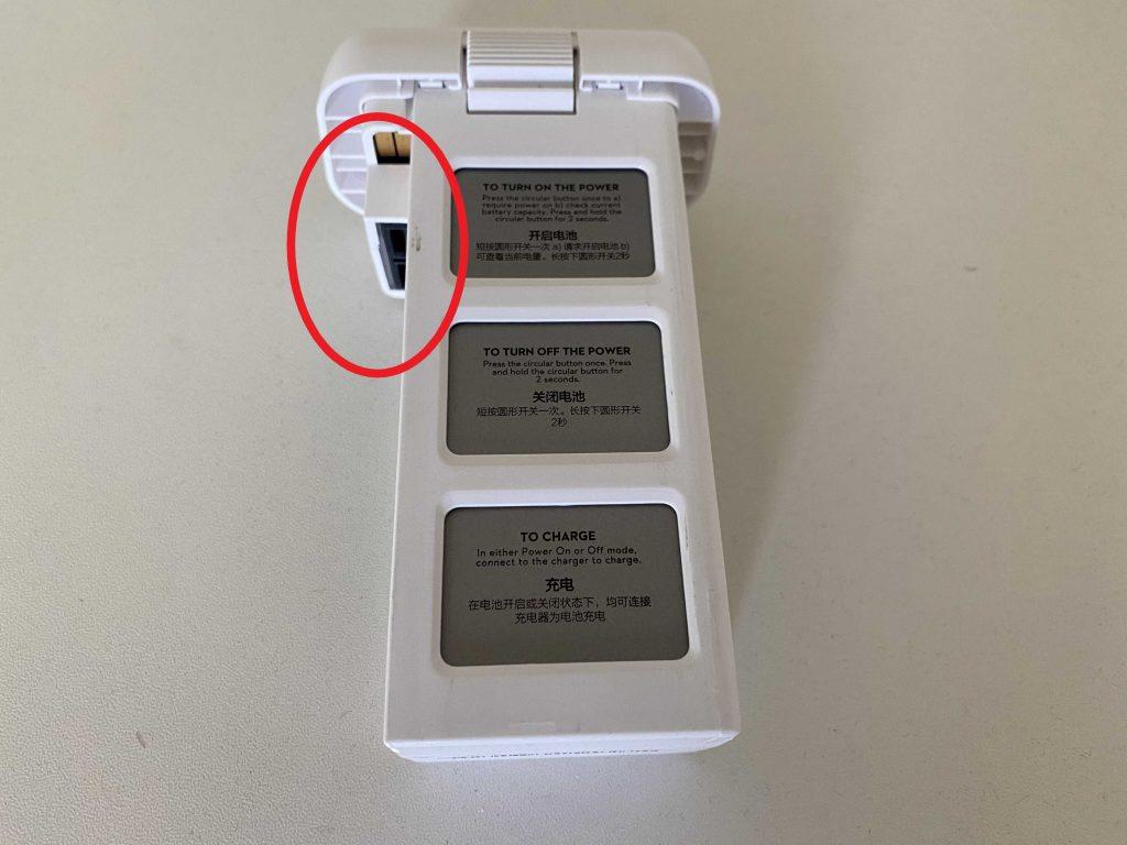 Phantom 3 Standard batterij accu connector