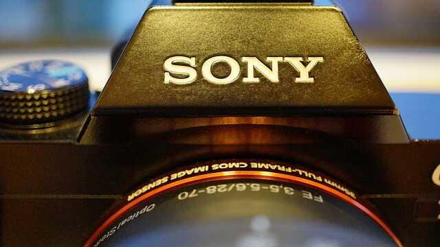 Sony camera merk