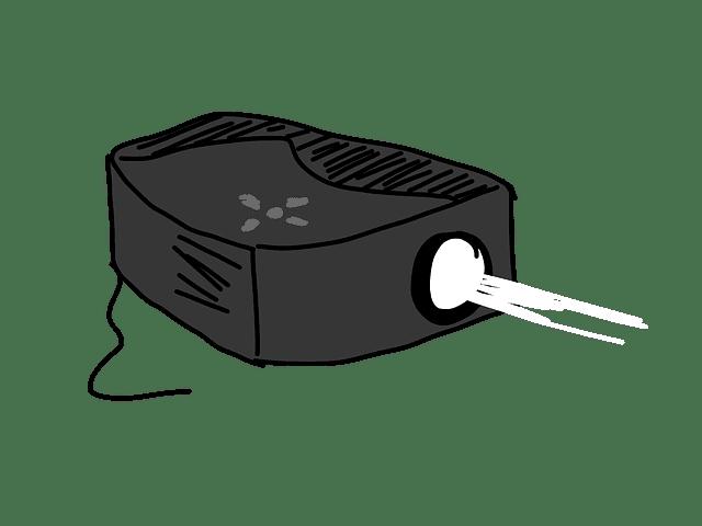 beamer zwart animatie